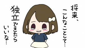 palu005