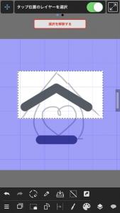 ロゴをiPhoneのアプリで作っている様子