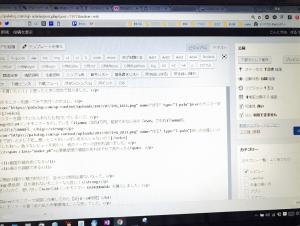 ノートパソコンは大画面で記事執筆