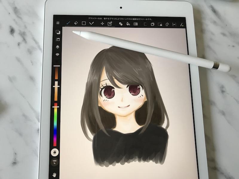 新型iPadで描いたイラスト