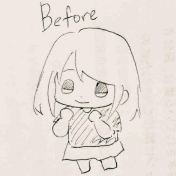 ぱるビフォー