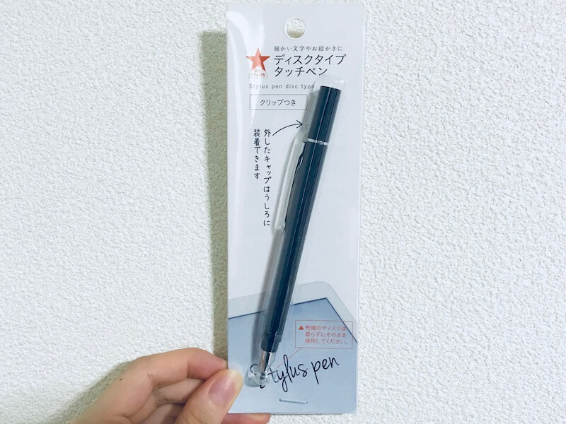 キャンドゥのスタイラスペン『ディスクタイプタッチペン』